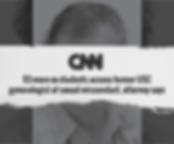 USC-CNN-NMEAFUGSMAS.png