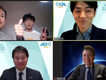 JCI渋谷区委員会主催の起業家育成イベント!