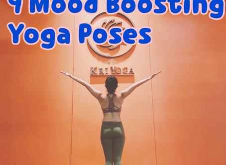 9 ท่าโยคะที่จะทำให้คุณอารมณ์ดีขึ้น (9 Mood Boosting Yoga poses)