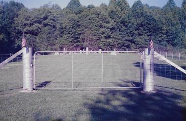 Main Gate circa 2000