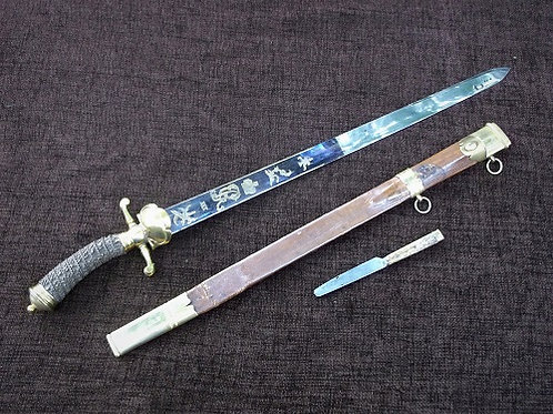 Top quality George III hunting sword