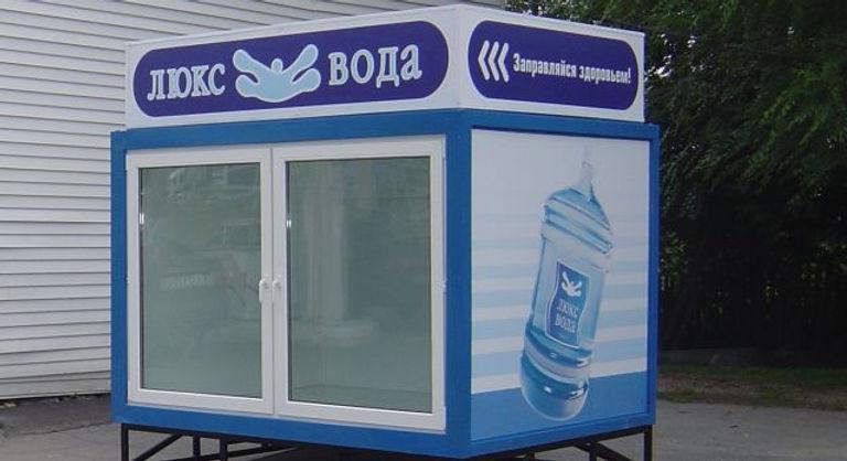 kopiya_budka_dlya_vodyi.jpg