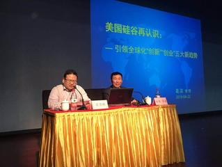 Professor Andy Ge, Vice President of USCEC Gave High-end Lecture at Suzhou Dushu Lake Science and Ed