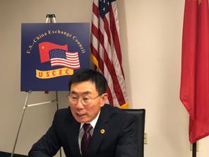 Vice President of USCEC was Invited for Online Lecture to China 美中交流协会副会长葛滨教授应邀为中国农业银行云课堂讲座