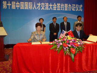The State Administration of Foreign Affairs of China Signed a Cooperation Agreement with USCEC 中国国家外