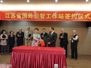 China Jiangsu Province and USCEC Signed a Cooperation Agreement 中国江苏省与协会签署合作协议