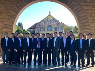 USCEC Hosted SASAC Delegation in SF Bay Area 国资委中青班第七期美国培训团