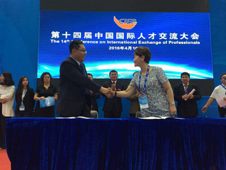 China Shanxi Province and USCEC Signed a Cooperation Agreement 中国山西省与协会签署合作协议