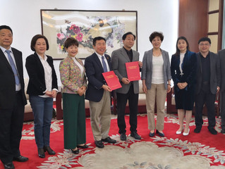 China Nanjing City Signed a Cooperation Agreement with USCEC 中国江苏省南京市与协会签署合作协议