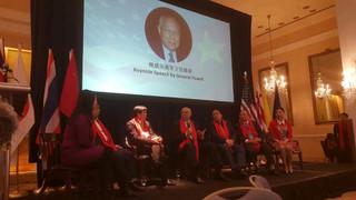 美国前国务卿鲍威尔与中国企业家对话 Former U.S. Secretary of State Colin Powell Spoke to the Chinese Entrepreneurs