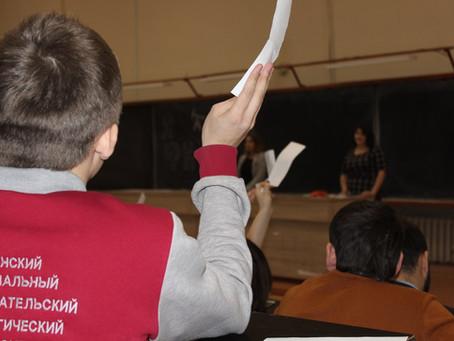 Судьба студенчества в их руках