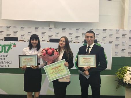 Победа на нефтяном саммите Республики Татарстан