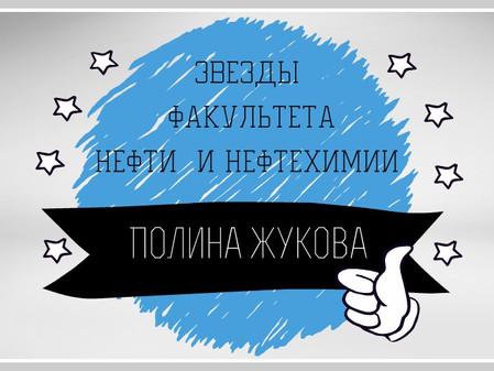 """Уверенными шагами к """"Профоргу года"""""""