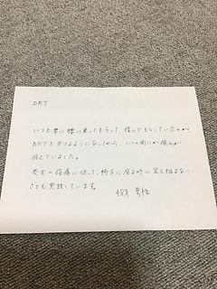 koe003.jpg