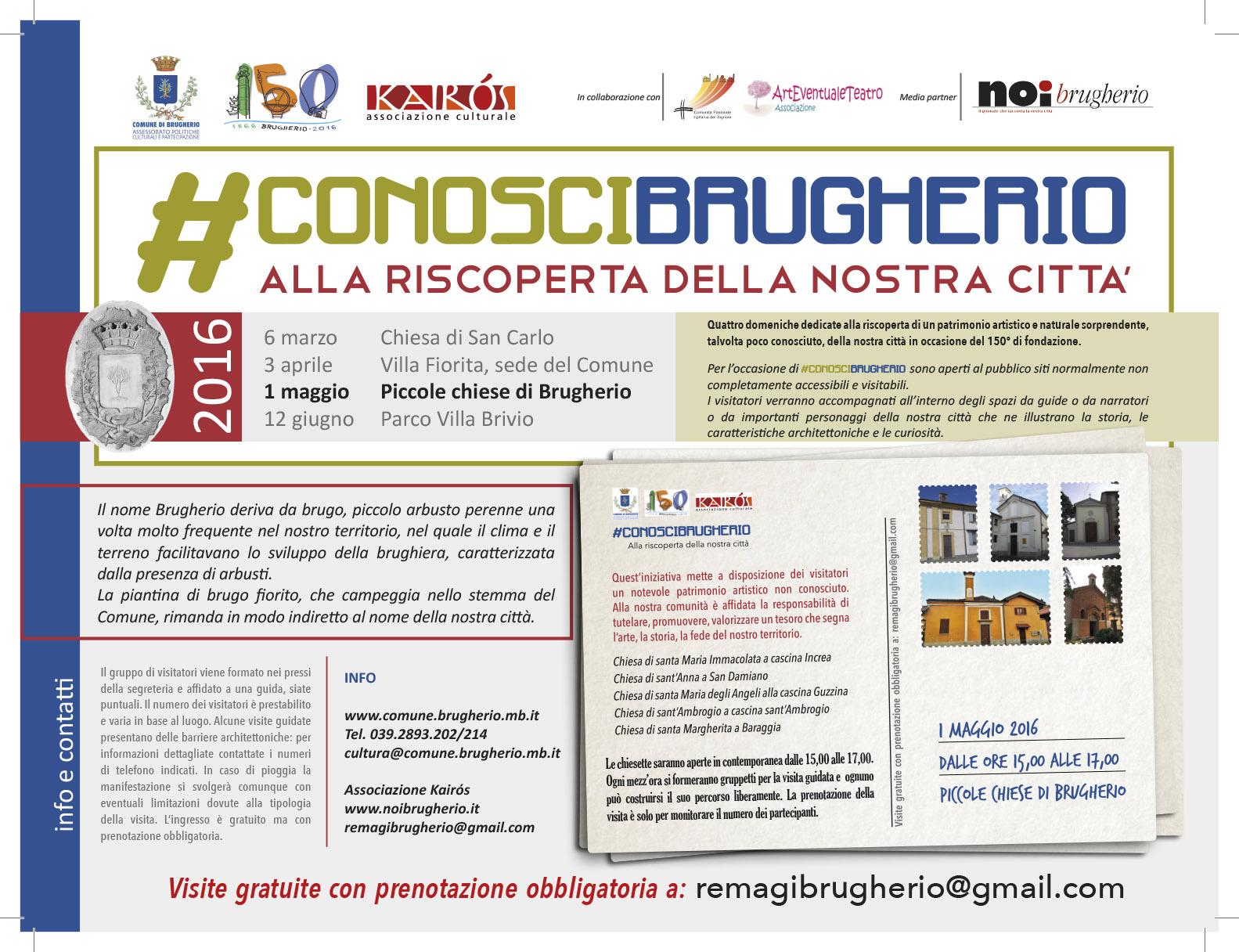 OK_pubblicità_noi_brugherio_conosci_brugherio