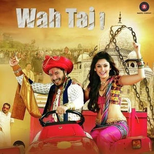 Chhal Movie In Hindi Mp4 Download