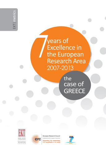 7 years of Excellence in the European Research Area 2007-2013: the case of Greece
