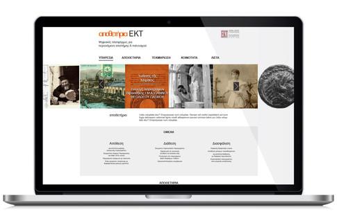 repositories service website