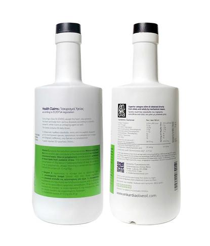 ultra premium bottle design