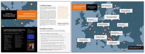usedineurope broshure