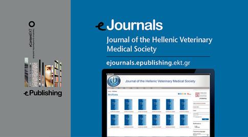 J-Hellenic-Ve-Med-Soc_promo_image.jpg