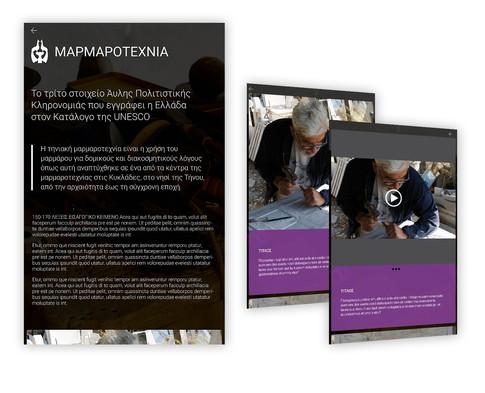 touch screen ui/ux design for tizen software
