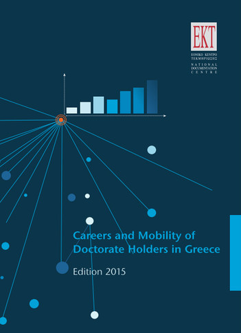 Careers and Mobility of Doctorate Holders in Greece