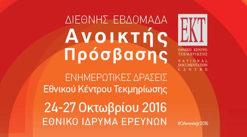 promotional web banner II