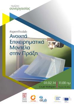 poster_a3.jpg