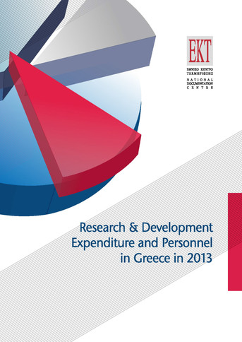 Research & Development Expenditure and Personnel in Greece in 2013