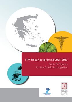 The Greek participation in Health Pr