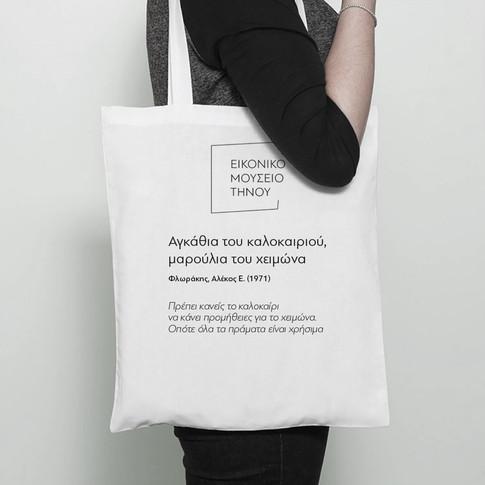 tote bag design for gift shop