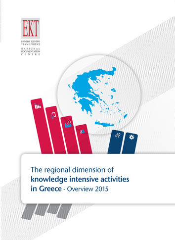 The regional dimension of knowledge intensive activities in Greece - Overview 2015