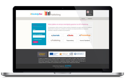 ePublishing helpdesk