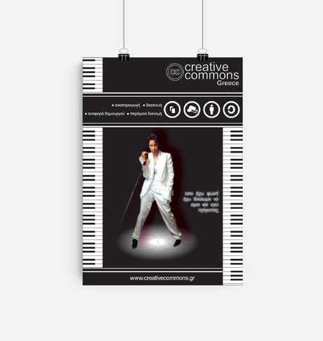 CREATIVE COMMONS PROMO POSTER