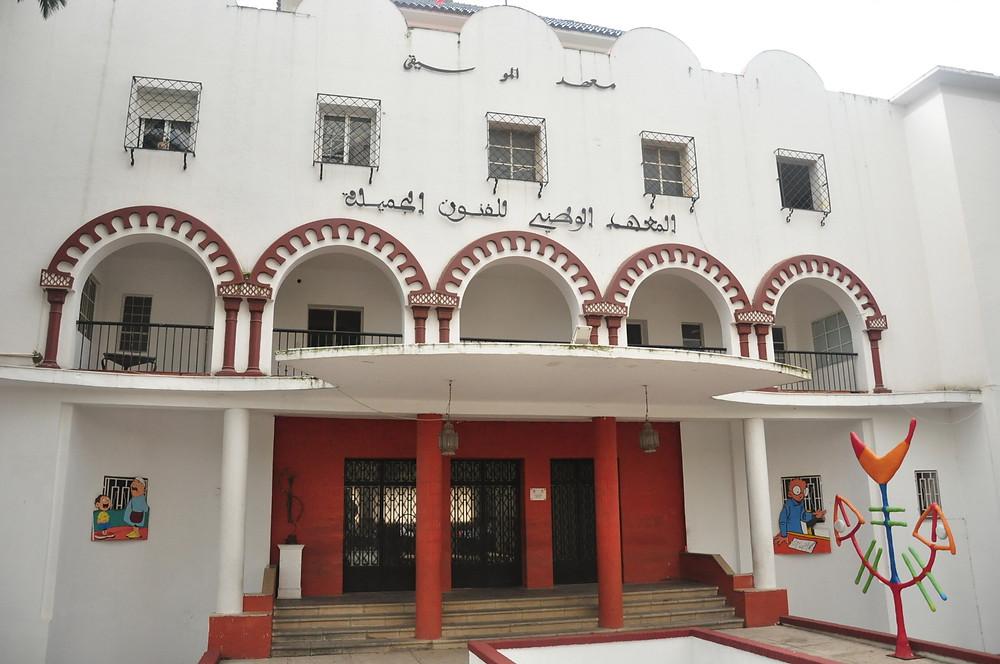 Tetouan Centre of Modern Art