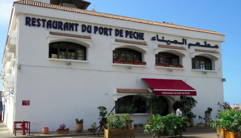 Du Port de Pêche Restaurant
