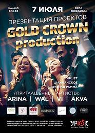 Презентация проектов GOLD CROWN PRODUCTION