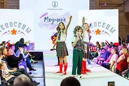 Весенний «День Моды» в ЦДМ