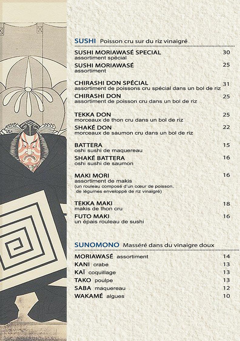 finfin sushi 1 copy.jpg