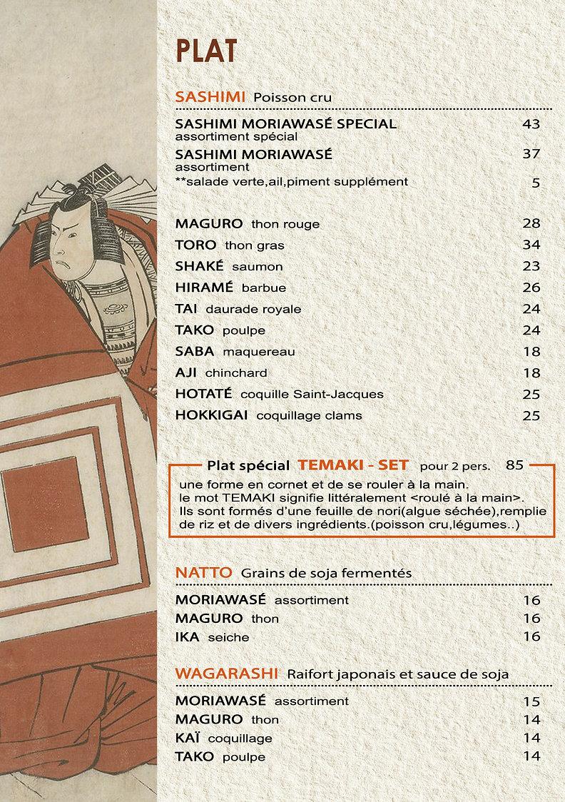 finfin sashimi copy.jpg