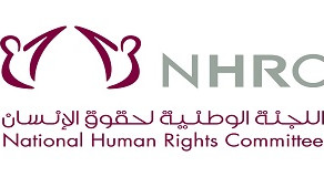 Qatar National Human Rights Committee on Accountability and International Law - Doha April 2019