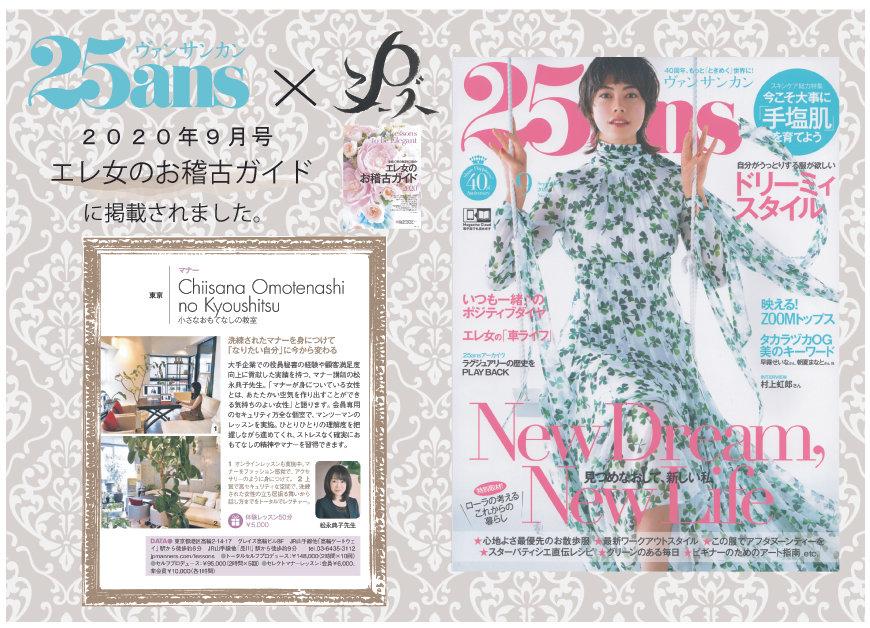 完成版chiisanaomotenashi 2.jpg