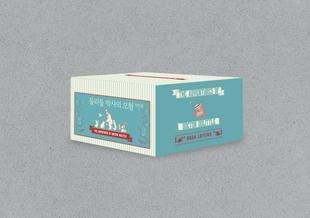 『둘리틀 박사의 모험(전12권) 세트』, 휴 로프팅