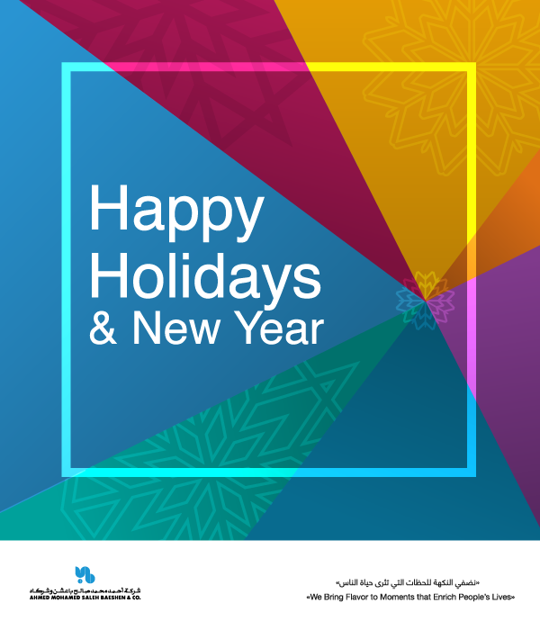 holiday-greeting-Generic 2016.png