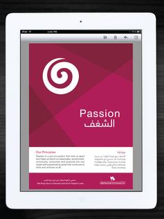Passion revealer.png