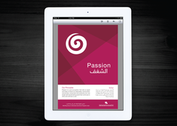 email ad I Passion revealer