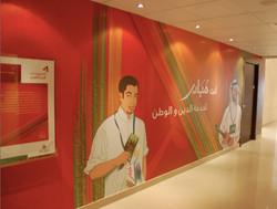 Dallah AlBaraka Academy