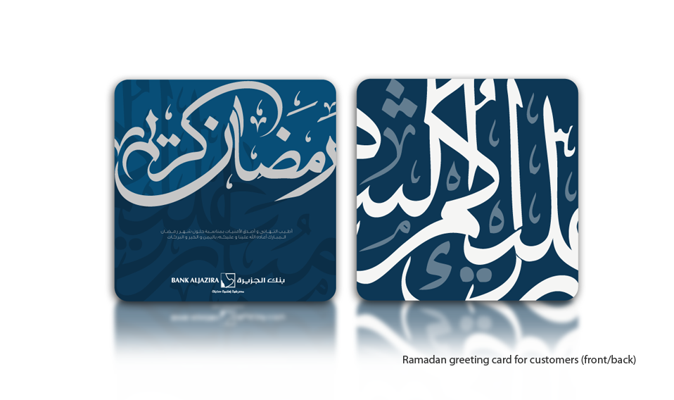 customers+card1.png