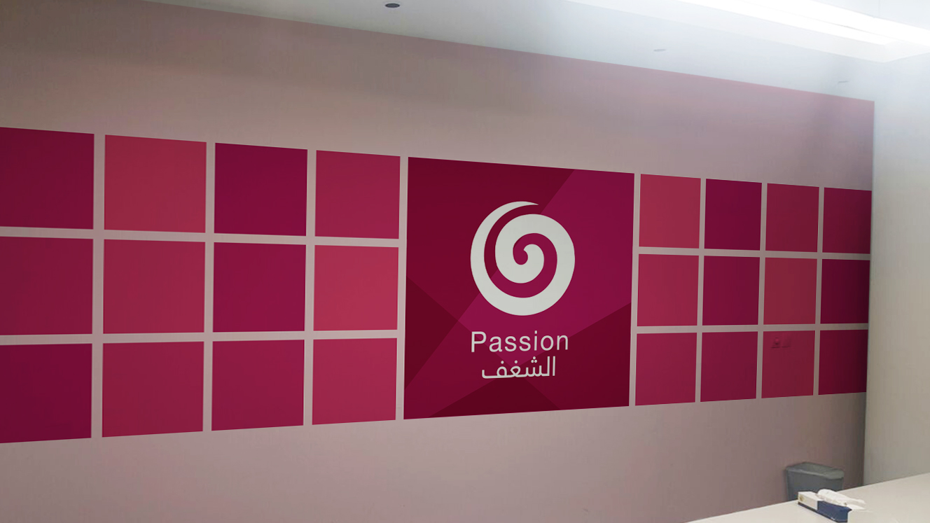 passion-meeting-room